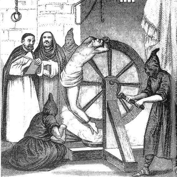 Βασανιστήριο της Ιεράς Εξέτασης