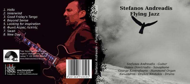 Κυκλοφόρησε η νέα δισκογραφική δουλειά του Στέφανου Ανδρεάδη 'Flying Jazz' (Σεπτέμβριος 2013, FMrecords)
