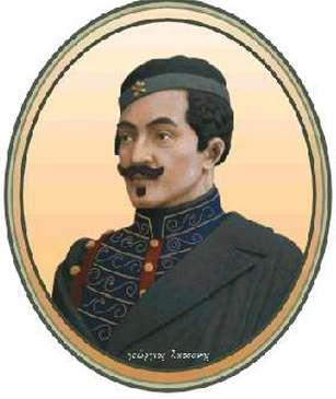 Ο Γεώργιος Λασσάνης στην επίσημη σφραγίδα του Δήμου Κοζάνης