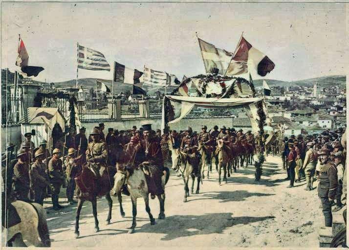 Η Κοζάνη του Α΄π.π. μέσα από Γαλλικά αρχεία. Παρέλαση Ελληνικού συντάγματος ενώπιον των στρατηγών Γκιγιωμά και Ανρύς 8-9 Μαίου 1918 Visite du général Guillaumat à Kozani (8-9 mai 1918). Défilé d'un régiment grec devant les généraux Guillaumat et Henrys