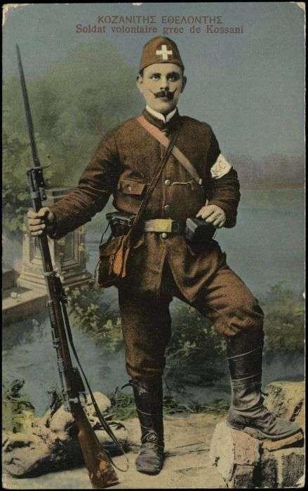 Κοζανίτης εθελοντής στρατιώτης. 1912.