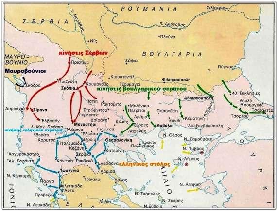 Οι κινήσεις των συμμαχικών στρατευμάτων το 1912.
