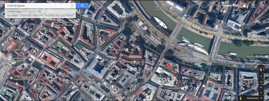 Ολόκληρη η συνοικία μέχρι τη παρόχθια περιοχή του Δούναβη, περί το Fleischmarkt, το Hafnersteig, το Hoher Markt, την Rothgasse, την Sonnenfelsgasse ήταν ελληνική· απ' τους Έλληνες δε φέρει το όνομα (φερωνυμείται) Criechengasse ακόμη και σήμερα.
