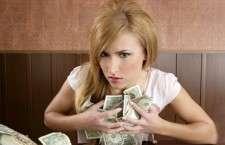 Η αντίληψη του πλούτου ως μέσο για την καλή ζωή, είναι η αντίληψη που θέλει τον πλούτο μέσα στα όρια της εξασφάλισης της αυτάρκειας και που πέρα απ' αυτά στερείται νοήματος.