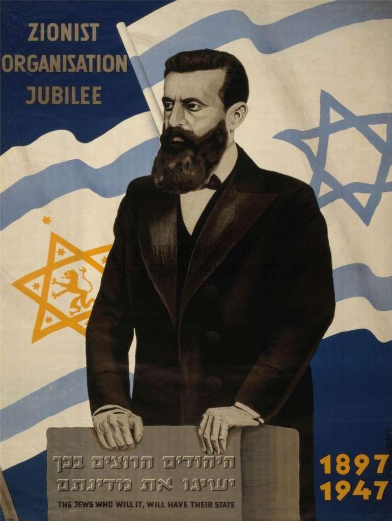 Ο ιδρυτής του Σιωνισμού, Theodor Herzl (1860-1904)