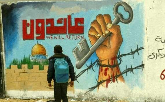 Απεικόνιση της «Καταστροφής» με την ελπίδα της επιστροφής από τους Παλαιστίνιους