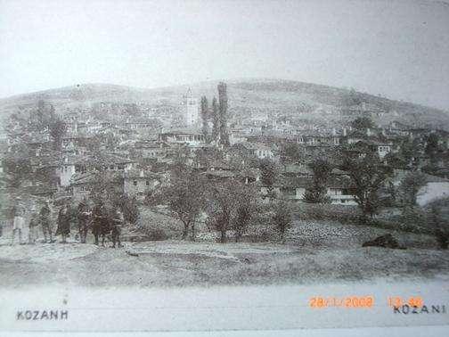Η παλιά Κοζάνη