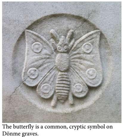Η πεταλούδα, μυστικιστικό σύμβολο των Μαμίνων