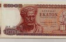 Ο Αριστοτέλης και η έννοια της επιθυμίας