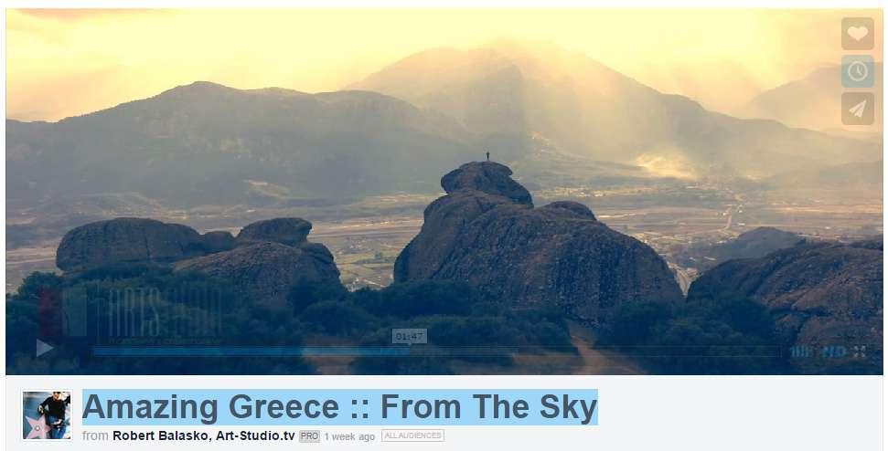 Οι ομορφιές της Ελλάδας από ψηλά - Amazing Greece :: From The Sky