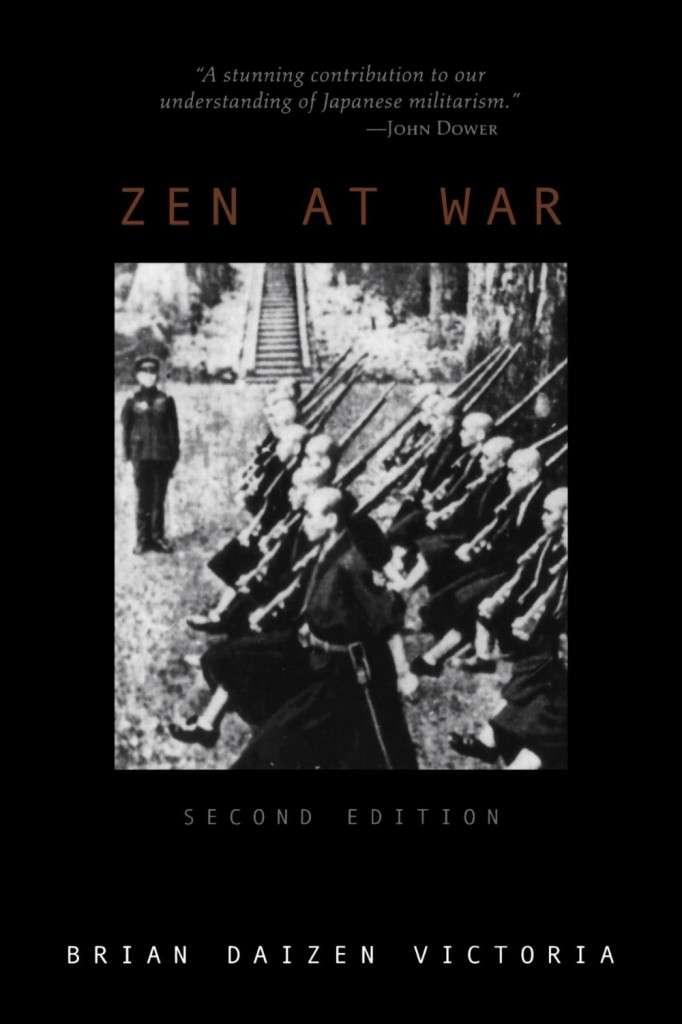 Το βιβλίο που προκάλεσε σεισμικές δονήσεις στον βουδιστικό κόσμο.