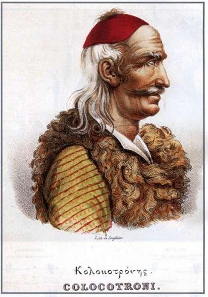 Θεόδωρος Κολοκοτρώνης. Έγχρωμη λιθογραφία. Giovanni Boggi