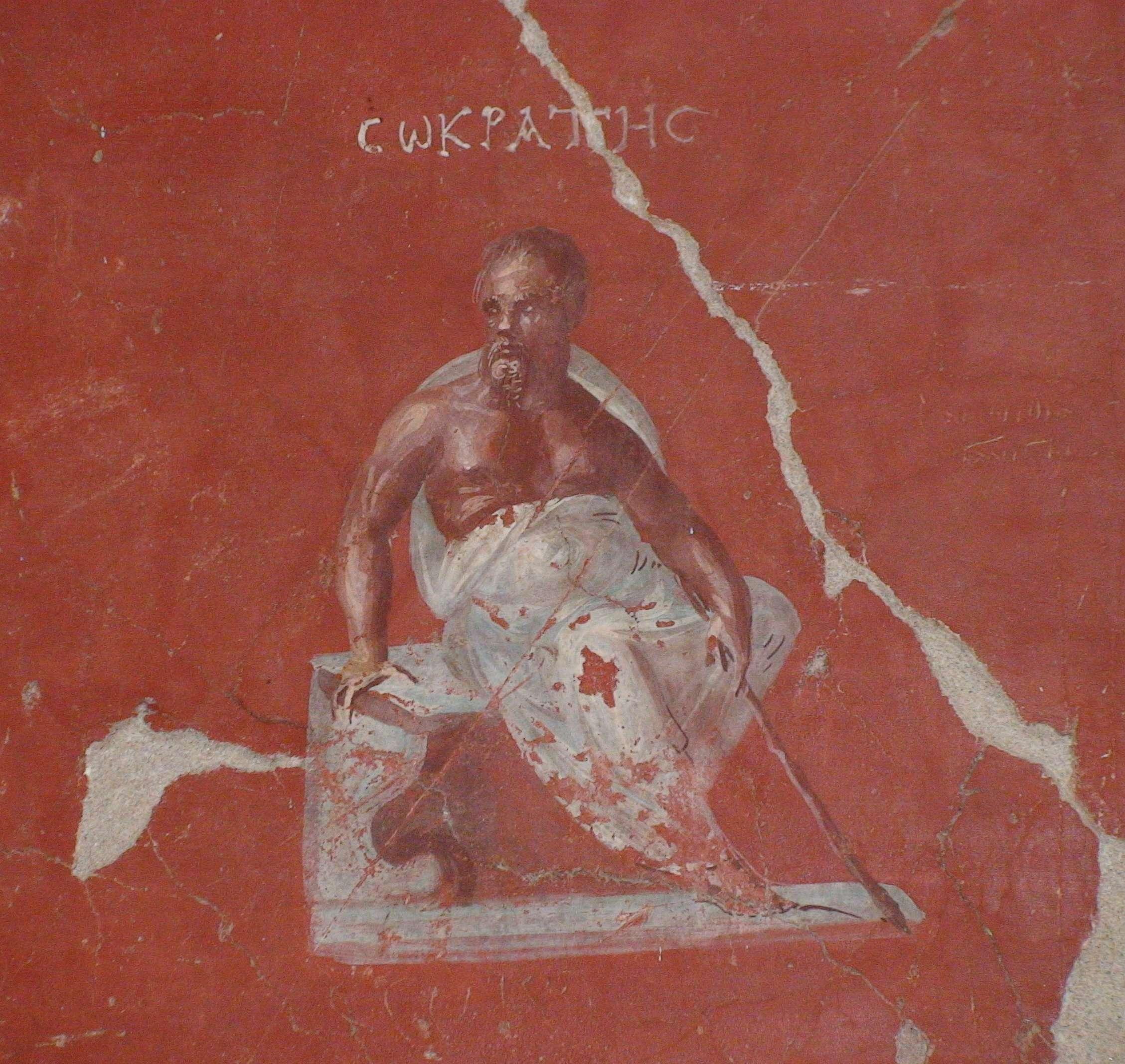 Ο Σωκράτης σε τοιχογραφία (Μουσείο Εφέσου, Τουρκία, 1ος-5ος αιώνας)