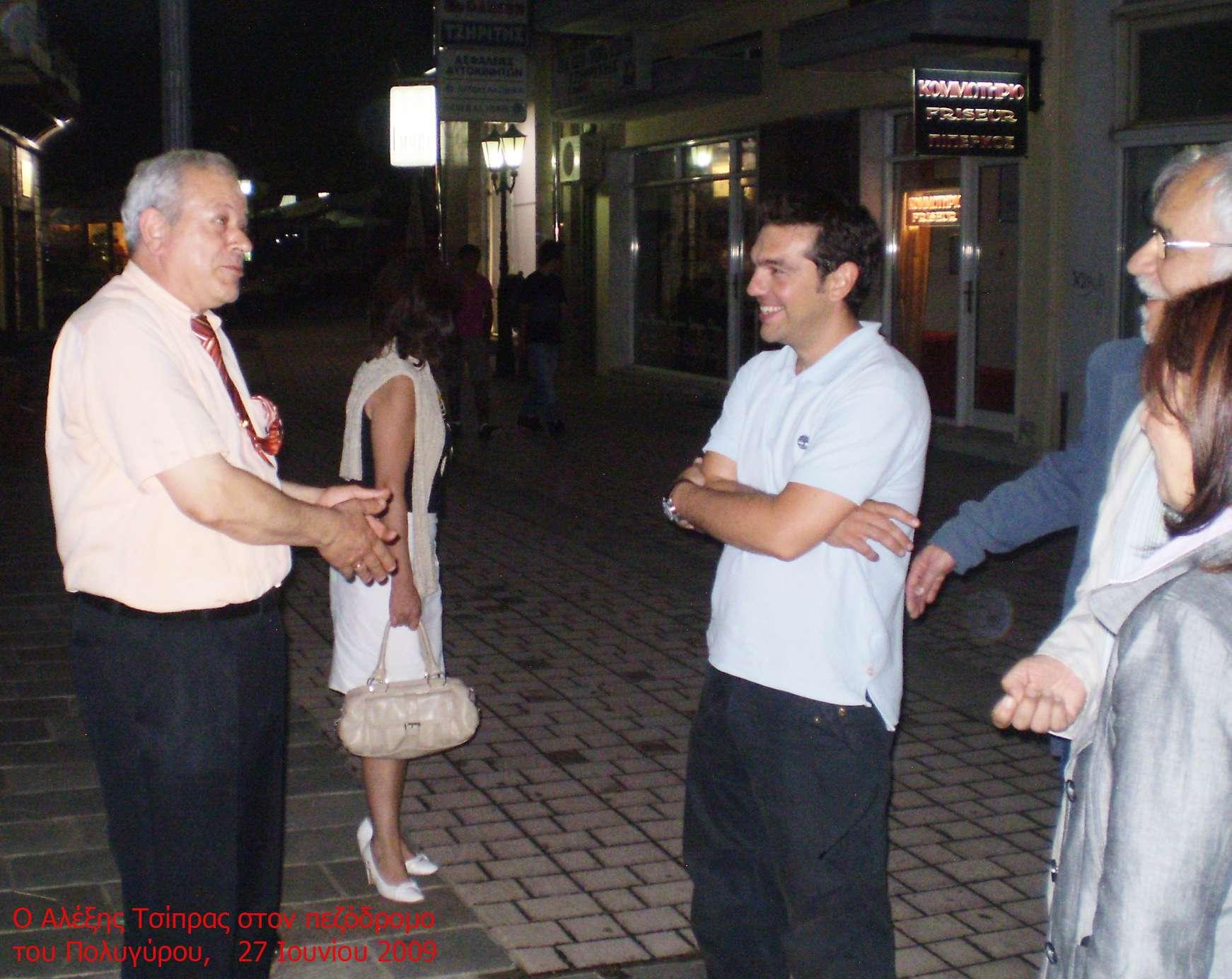 Αλέξης Τσίπρας, ένας ηγέτης με γνώσεις και ήθος