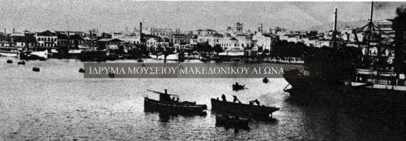 Στιγμιότυπο από τη συμπλοκή δυνάμεων της Αντάντ, με επικεφαλής το ναύαρχο Φουρνιέ (Dartige du Fournet), με φιλοβασιλικές δυνάμεις στην Αθήνα και Πειραιά