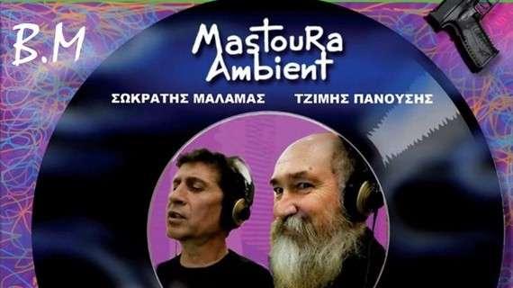 Σωκράτης Μάλαμας, Τζίμης Πανούσης, (δεξιά)