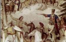 Γιάννη Σκαρίμπα, Το 1821 και η αλήθεια, εκδ. Κάκτος, 1995