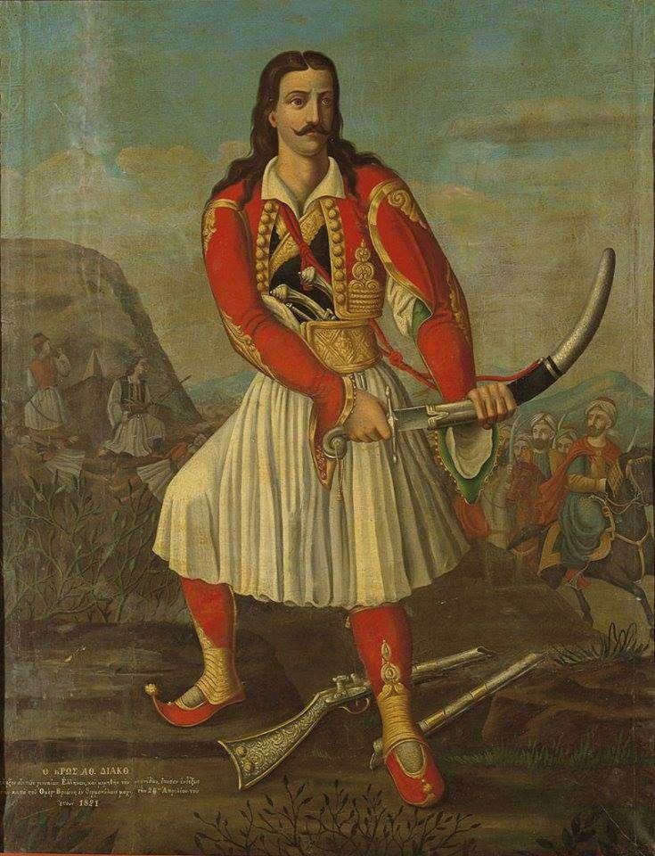 Ο Αθανάσιος Διάκος, προσωπογραφία από τον Κερκυραίο ζωγράφο Κοζή Δεσύλλα, γύρω στο 1870. Μουσείο Μπενάκη Ελληνικού Πολιτισμού.