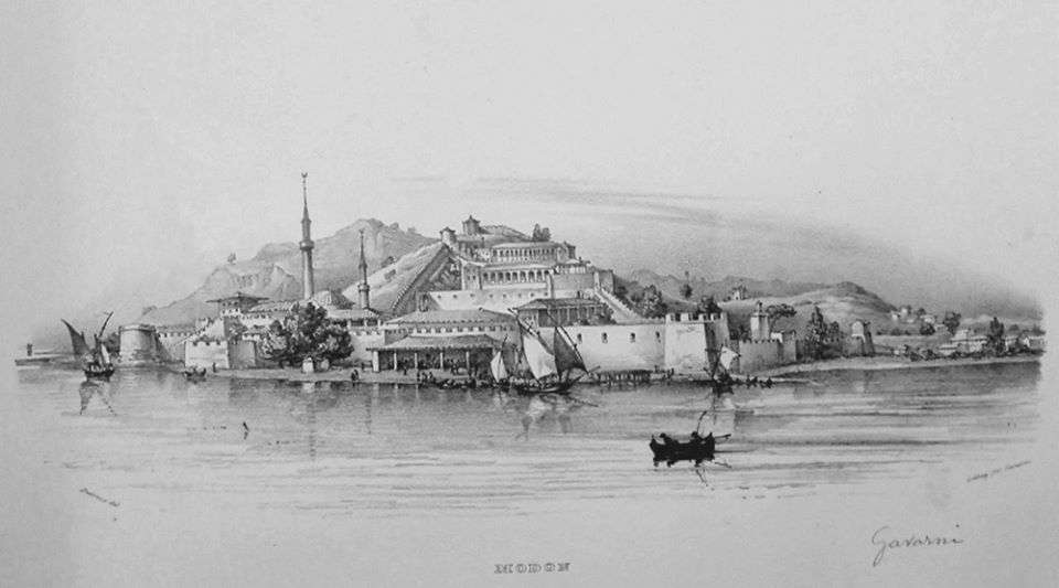 Το κάστρο της Μεθώνης. 19ος αιώνας.