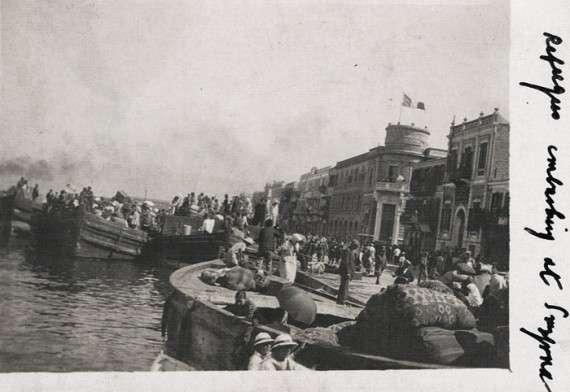 Σμύρνη, 1922