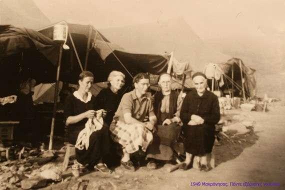 Μακρόνησος, 1949, εξόριστες γυναίκες