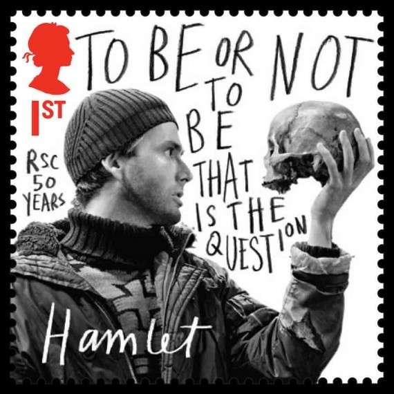 Άμλετ, γραμματόσημο
