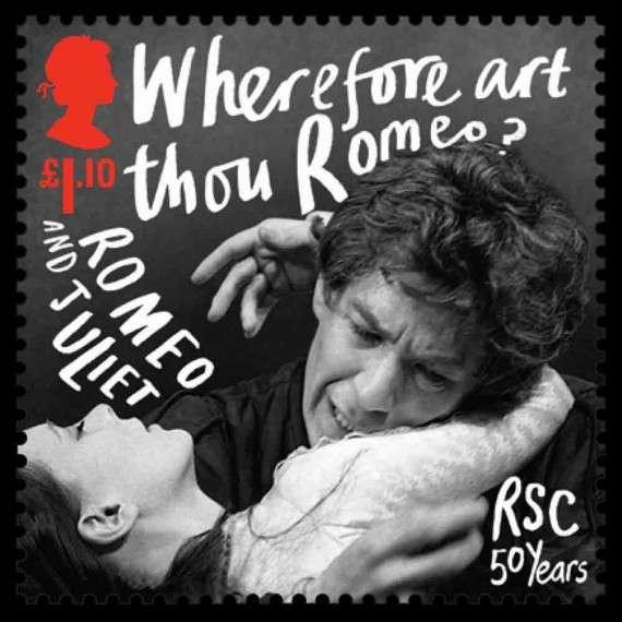 Ρωμαίος και Ιουλιέτα, γραμματόσημο