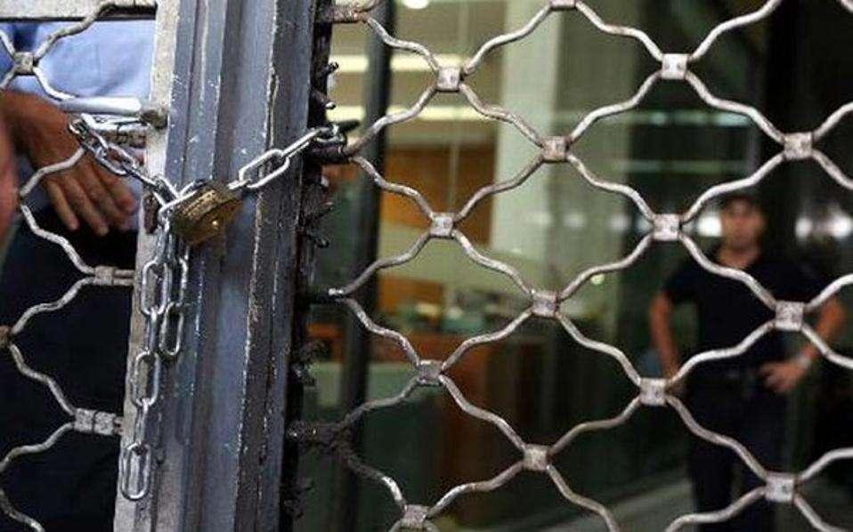 ΕΣΕΕ: Κίνδυνος για νέο κύμα λουκέτων στην αγορά