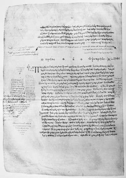 Η πρώτη σελίδα του διαλόγου Γοργίας, στο χειρόγραφο Oxoniensis Clarkianus 39, 895μ.Χ.