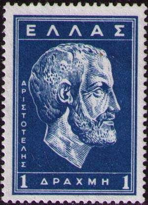 Ο Αριστοτέλης σ' ελληνικό γραμματόσημο