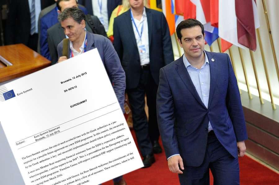 Αυτό είναι το μεταφρασμένο κείμενο της συμφωνίας στο οποίο κατέληξαν Ελλάδα κι Ευρώπη