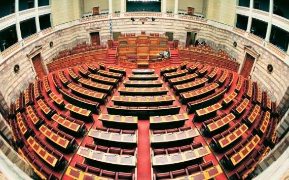 Η Βουλή των Ελλήνων