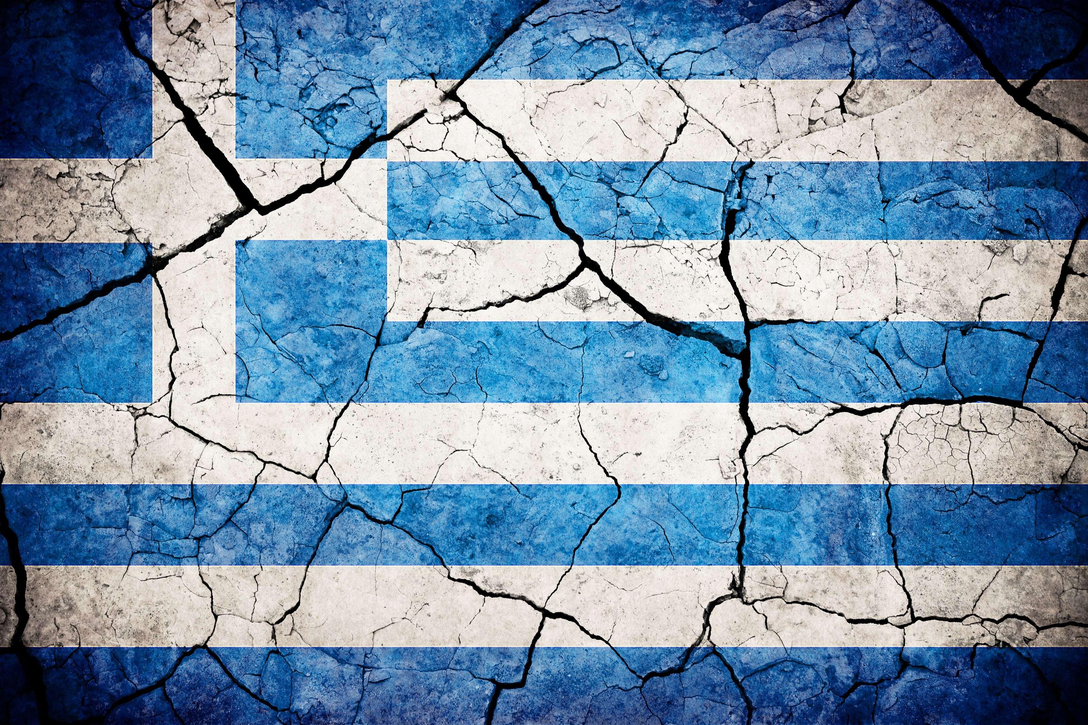 Η σημαία της Ελλάδας
