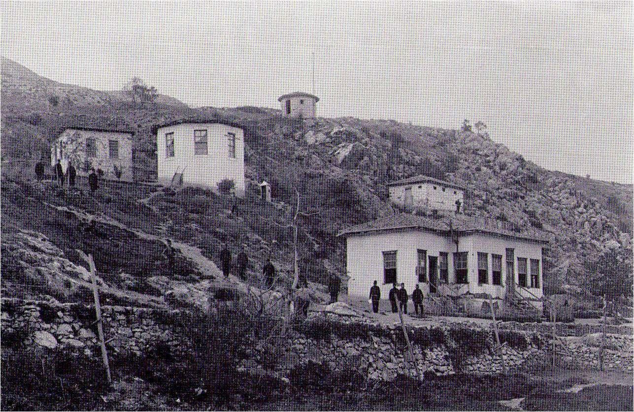Κουμέρκι, τελωνείο, επί οθωμανικής αυτοκρατορίας στην Καστοριά