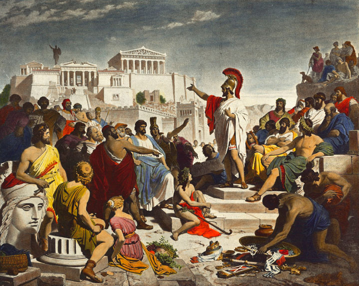 Pericles' Funeral Oration (Perikles hält die Leichenrede) by Philipp Foltz (1852)