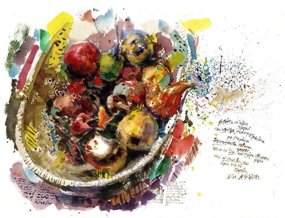 Πίνακας του Νίκου Γαζέπη
