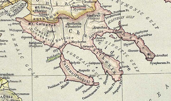 Αρχαίος χάρτης της Χαλκιδικής. Περικοπή από μεγαλύτερο χάρτη του William R. Shepherd το 1926.
