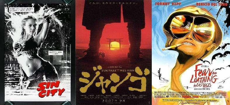 Οι 100+ καλύτερες κινηματογραφικές αφίσες