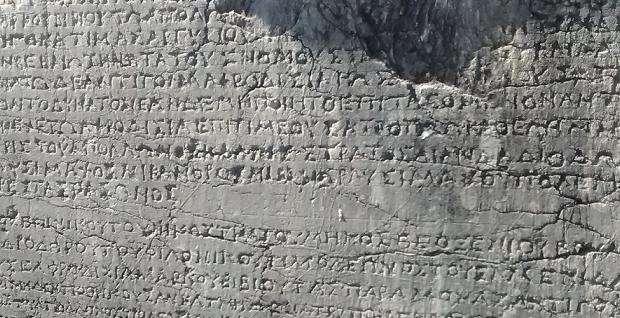 Ελληνοποιημένες αγγλικές λέξεις Ελλήνων μεταναστών