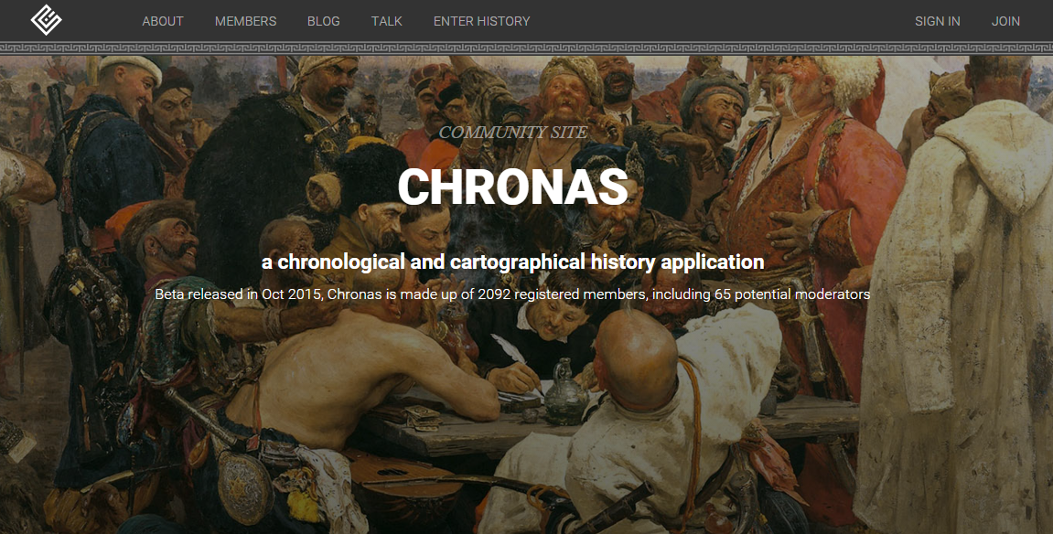 Πρόγραμμα για την Ιστορία: chronas.org