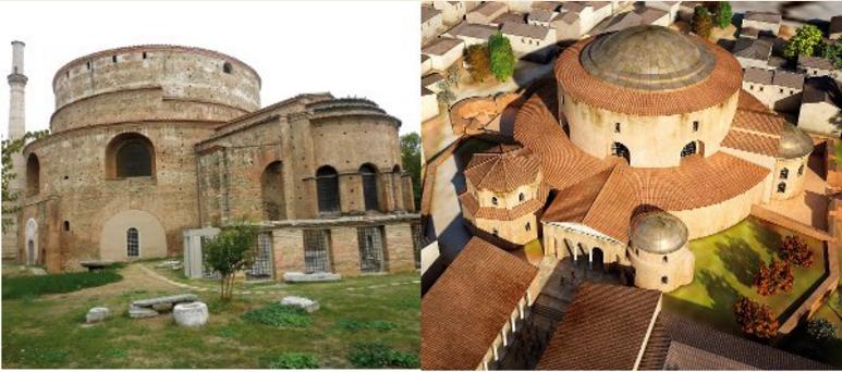 Η Ροτόντα σήμερα και την εποχή κατασκευής της