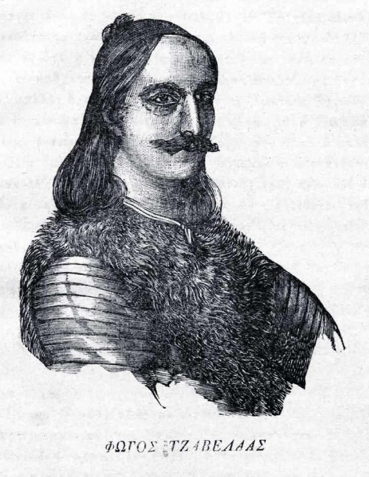 Ο Φώτος Τζαβέλας (Σούλι 1770 - Κέρκυρα 1809) ήταν πρωτότοκος γιος του Λάμπρου Τζαβέλα και της Μόσχως.