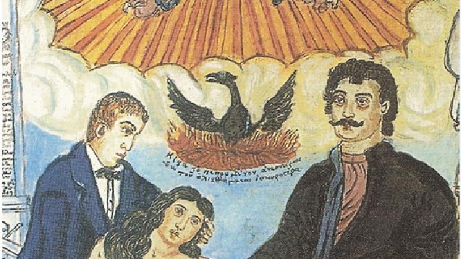 Ρήγας και Κοραής σηκώνουν τη σκλαβωμένη Ελλάδα.