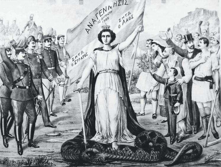 Ο Στρατιωτικός Σύνδεσμος που έφερε τον κρητικό πολιτικό είχε τη στήριξη των εργατών, γι΄ αυτό πρωτοστάτησε στην ικανοποίηση των αιτημάτων τους. Απεικόνιση εποχής