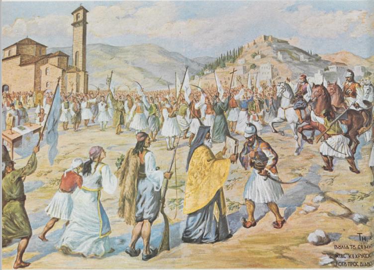 Κατεβάστε δωρεάν: Ιστορία του Ελληνικού Έθνους - Εκδοτική Αθηνών (PDF)