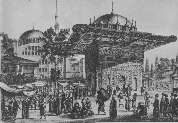 Η αγορά του Τοπχανέ της Κωνσταντινούπολης. Αθήνα, Γεννάδιος Βιβλιοθήκη