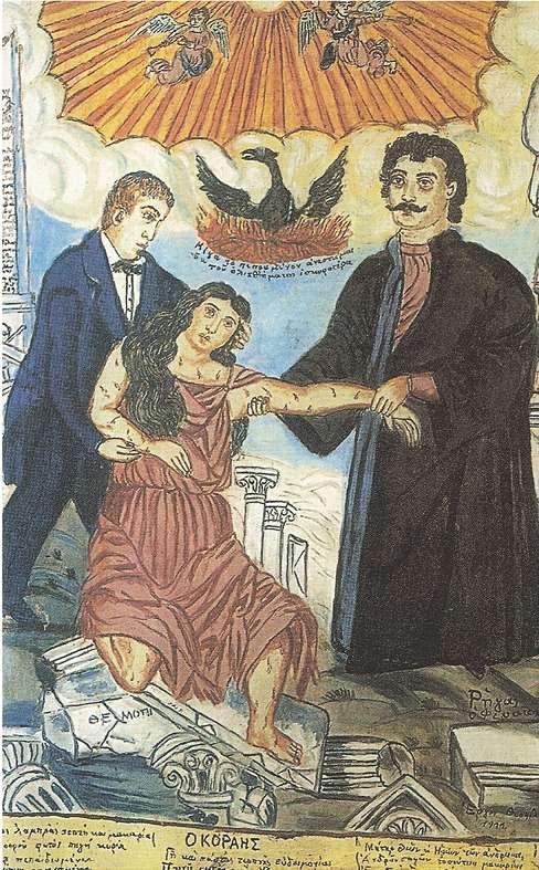 Μιχαήλ Περδικάρης, ο νεο-οθωμανός «εκσυγχρονιστής»