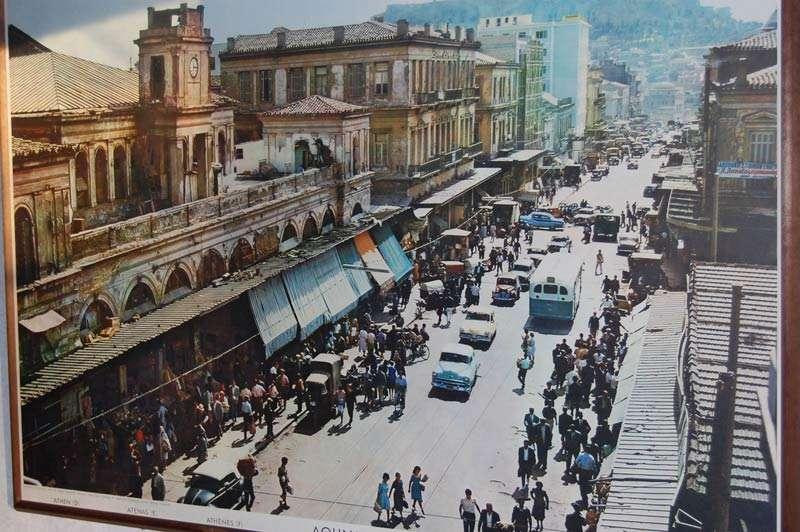 Παλιά Αθήνα