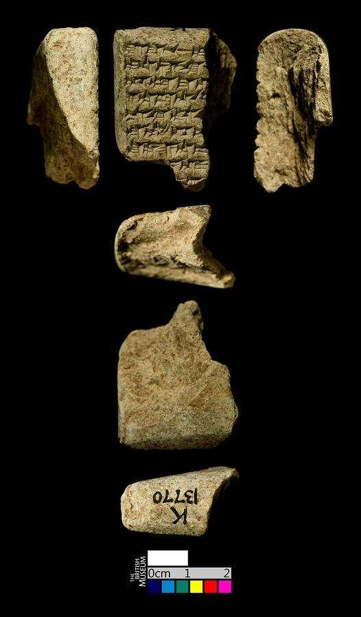 Οι πρώτες γραμμές του πρωτότυπου κειμένου (Cuneiform tablet Κ 13770) (photo)