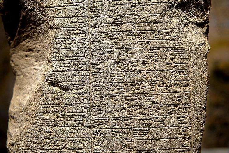 stela of Iddi-Sin, king of Simurrum. Old-Babylonian period 2003-1595 BCE